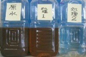 淨化範例-甲烷發酵