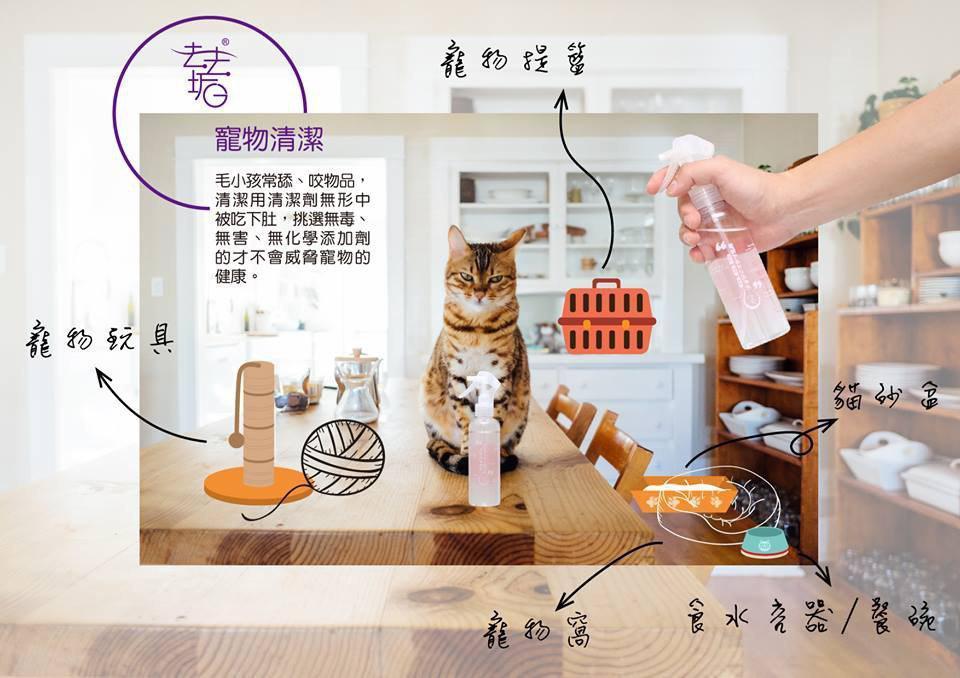 產品應用-寵物清潔