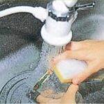 JHW-用途-排水口